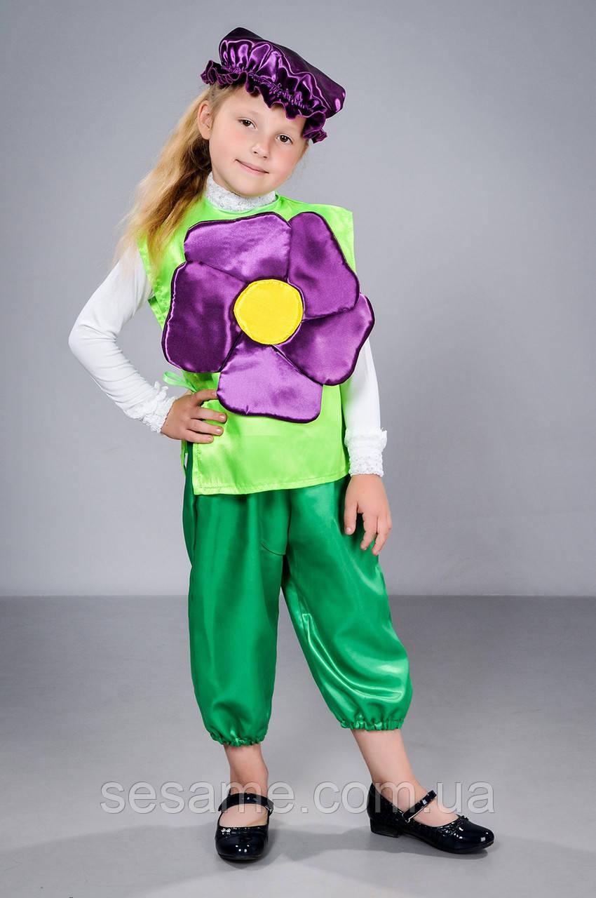 Дитячий карнавальний костюм Фіалка