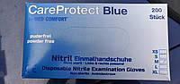 Перчатки нитриловые без пудры CARE PROTECT 200шт/уп.,РАЗМЕР XS