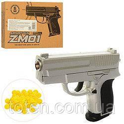 Пістолет метал для хлопчиків ZM01 стріляє круглими пластиковими кулями 6 mm, колір сталевий