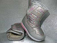 bf5b9ae4ce2 Сапоги дутики в категории зимняя детская и подростковая обувь в ...