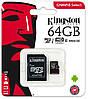 Карта памяти Kingston Canvas Select microSDXC UHS-I 80R 64GB Class 10