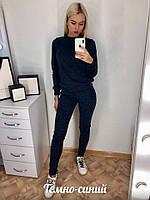Женский спортивный костюм  ЛС1050, фото 1