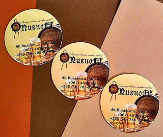 Круглые рекламные магнитики на заказ. Диаметр 68 мм 2