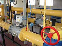 Изготовление и монтаж газопроводов