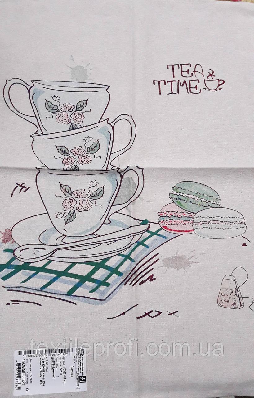 """Льняное полотенце """"Время чая"""""""