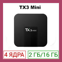 TV Box - TX3 Mini 2-16GB Android 7.1.2 НАСТРОЕНА