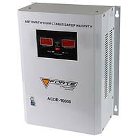 Стабилизатор напряжения Forte ACDR-10000VA
