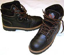 Ботинки мужские Big J (40)