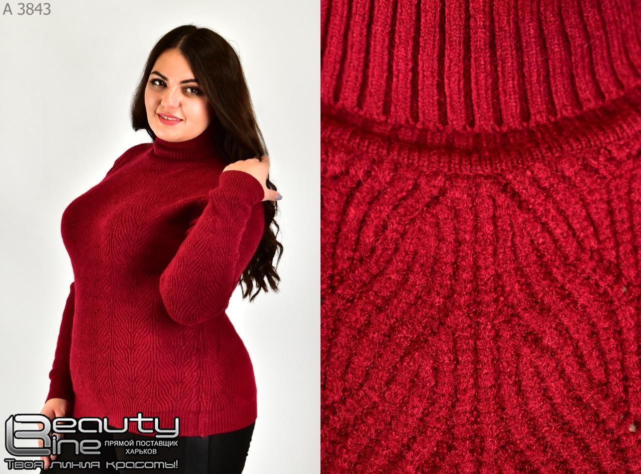 Удлиненный женский шерстяной свитер  Размер уни 48-54