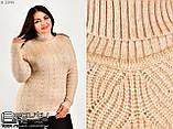 Удлиненный женский шерстяной свитер  Размер уни 48-54, фото 5