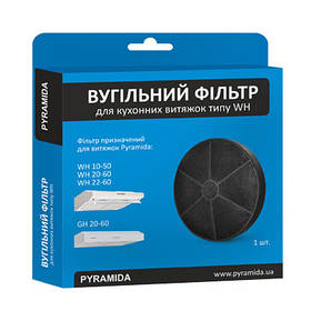 Угольный фильтр Pyramida WH