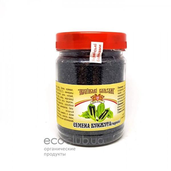 Семена черного кунжута Украинские Бальзамы 200г