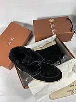 Теплые комфортные ботинки LORO PIANA Open Walk со шнуровкой (реплика), фото 1
