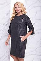 Нарядное теплое платье  с 50 по 56 размеры
