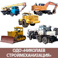 Услуги автокранов 16-28 тонн