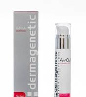 Антиоксидантний крем для обличчя A-Mela, 50 мл