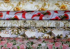 Упаковочная свадебная бумага для подарков 70смх1м