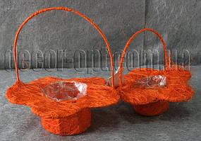 Корзины-цветы оранжевые из сизали  2 шт