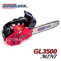 Бензопила «мини» Good Luck GL-3500 (2 шины/2 цепи)