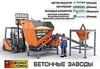 Мобильный бетонный мини-завод EUROMIX CROCUS 8/300
