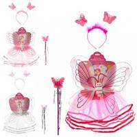 Крылья карнавальные 6211  бабочка 40-39см, юбка 28см,обруч,палочка,3цв,в кульке, 48-41-2см(6211)