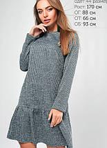 Женское платье свободного кроя из ангоры (3105 lp), фото 2