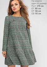 Женское платье свободного кроя из ангоры (3105 lp), фото 3