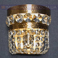 Хрустальное  бра, светильник настенный IMPERIA одноламповое LUX-522605