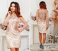 473f0e0e0526b15 Платье вышивка пайетками на сетке праздник торжество новинка 2019 фабрика  Украина для стильных девушек 42-
