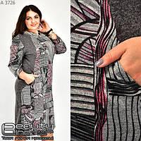 3f1412210dc Повседневное осеннее теплое платье размеры 52.54.56.58