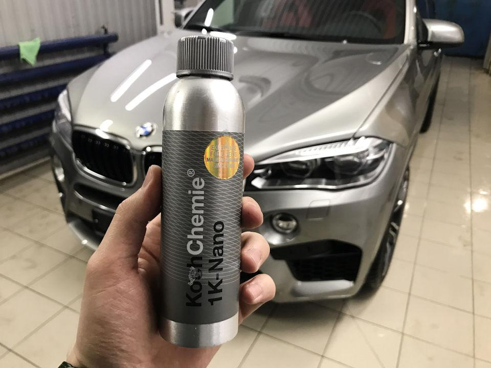 1K Nano Lack для защиты ЛКП авто
