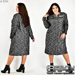 Повседневное осеннее теплое платье размеры 60.62.64.66