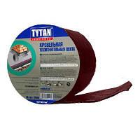 Лента уплотнительная кровельная Tytan 15 см кирпичный