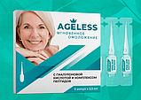 AGELESS - засіб для миттєвого омолодження шкіри обличчя, фото 4