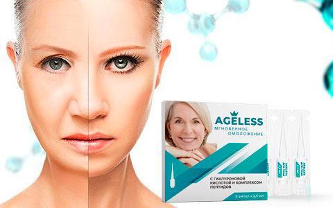 AGELESS - сироватка миттєвого омолодження