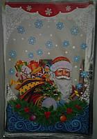 Пакет фольгированный новогодний 20*30см 100шт 03