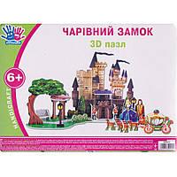 """Пазлы 3Д """"Волшебный замок"""" 950912"""