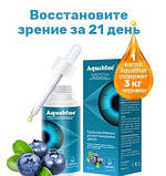 AquaBlue капли для зрения, фото 6