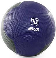 Медбол 2 кг твердый резиновый LiveUp MEDICINE BALL для реабилитации и фитнеса (LS3006F-2)