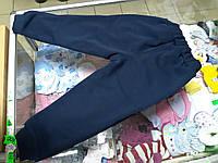 Детские спортивные брюки на меху р.86 - 122