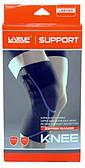 Наколенник спортивный эластичный - фиксатор коленного сустава LiveUp KNEE SUPPORT
