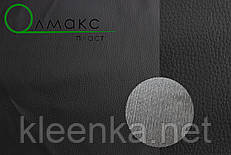 Качественный серый мебельный кожзаменитель в Житомире, ширина 1,4 м