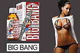 Bigbang — комплексное средство от простатита и для потенции, фото 3