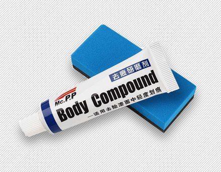 BodyCompound засіб для видалення подряпин автомобіля