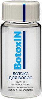BotoxIN ботокс для восстановления волос