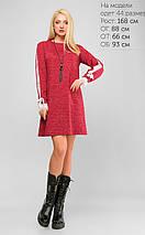 Женское ангоровое платье с гипюровыми вставками (3132 lp), фото 3