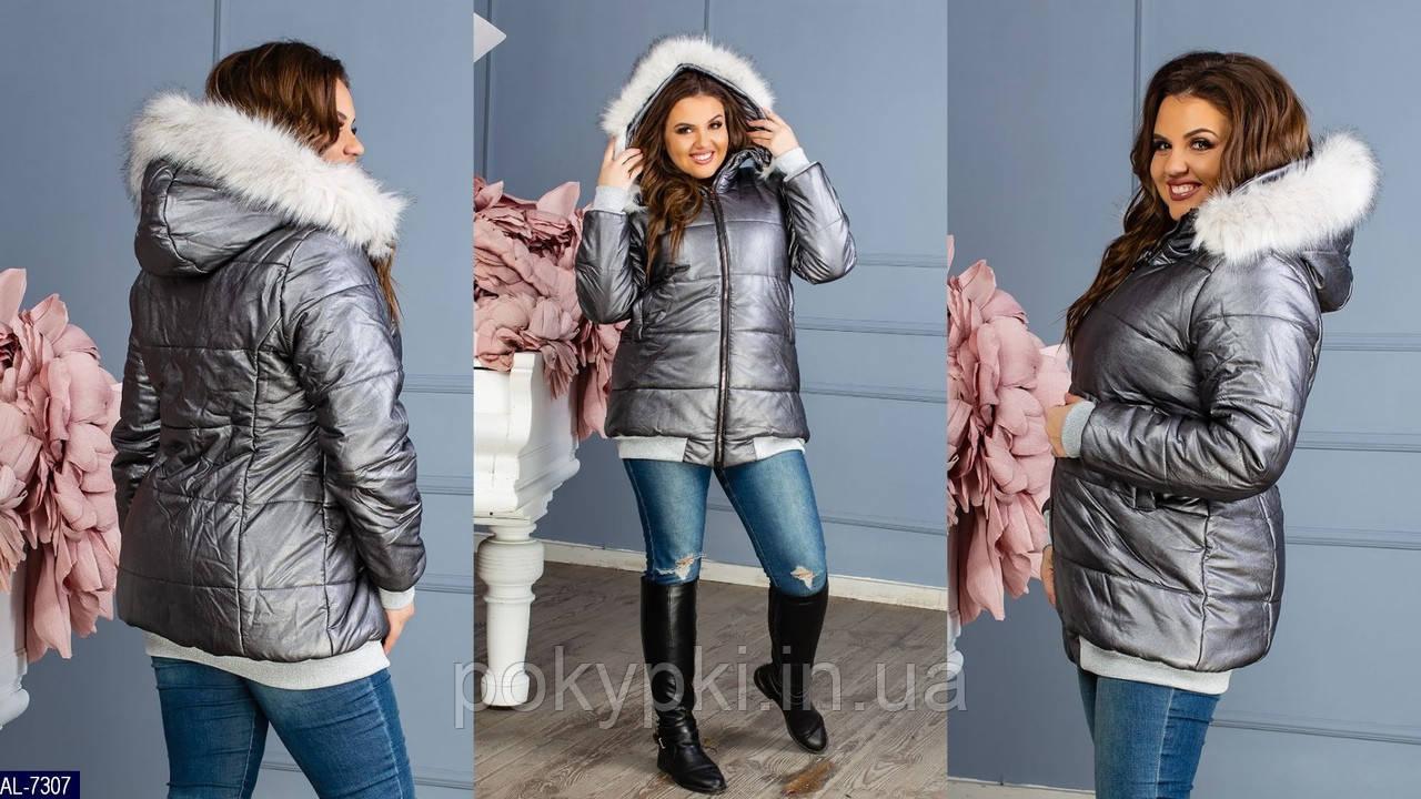 964c324ebb2 Зимняя женская куртка пуховик на полных женщин на молнии мех на капюшоне  серебро