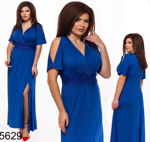 401458e0ee7 Вечернее черный платье большого размера с декольте 825628 купить ...