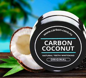 Carbon Coconut кокосове вугілля для відбілювання зубів