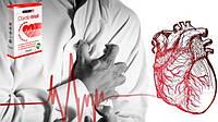 CardioWell (КардиоВелл) капсулы для регуляции артериального давления, фото 1